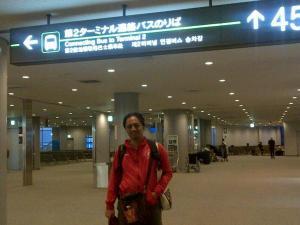 Lorong-lorong mewah Narita. Hub Asia dan Amerika.